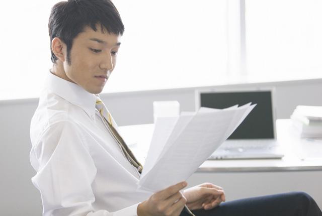事業計画書に必要な売上予測の立て方