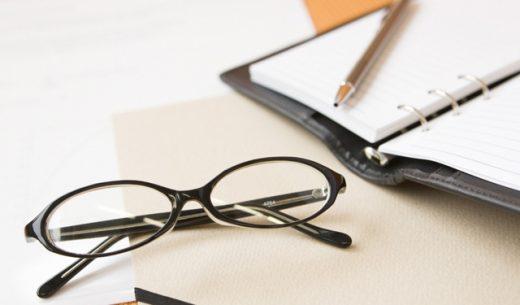 資金調達・資金繰り支援コンサルティングご契約の流れ